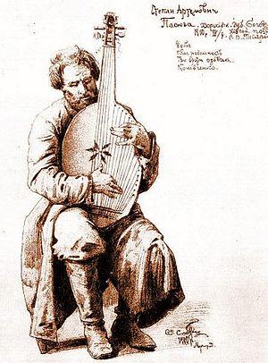 Opanas Slastion - Portrait of kobzar S. Pasiuha by O. Slastion.