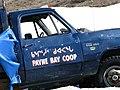 Payne Bay coop truck.jpg