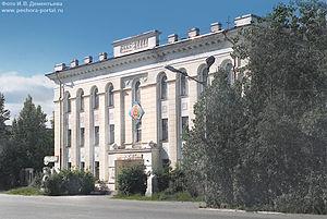 Pechora - Drama theater building in Pechora