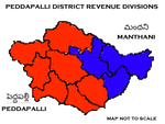 Peddapalli District Revenue divisions.png