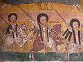 Peinture intérieure de l'église d'Abreha we Atsbeha (Gheralta, Éthiopie).jpg
