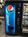 Pepsi vending machine (27180489867).jpg