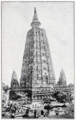 Periplus 065 Bodh-Gaya Temple.png