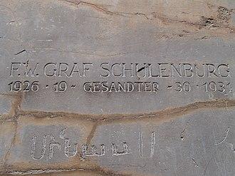 Friedrich Werner von der Schulenburg - Image: Persepolis Darafsh 1 (114)