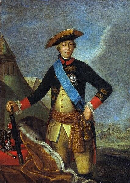 File:Peter III of Russia by Rokotov (1762, Nizhny Novgorod).jpg