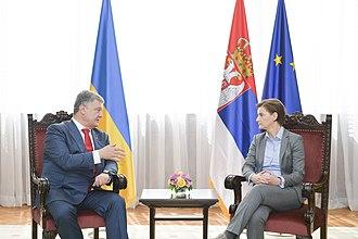 Ana Brnabić - Brnabić with Petro Poroshenko in 2018
