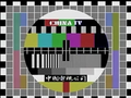 Phillips PM5544 test card of China Television 1990s.png