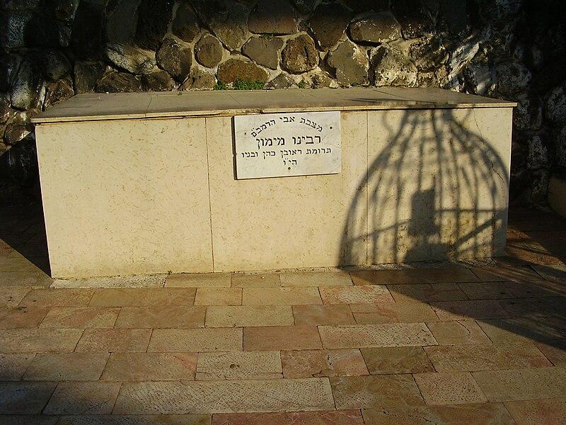 """קבר אבי הרמב""""ם בטבריה"""