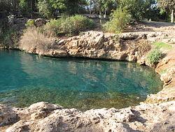 PikiWiki Israel 14996 Sachne.jpg