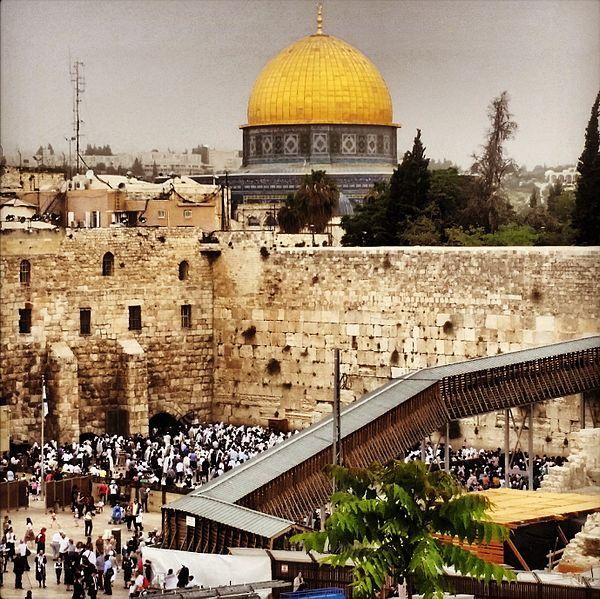 הכותל- ירושלים