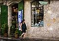 PikiWiki Israel 52103 geography of israel.jpg