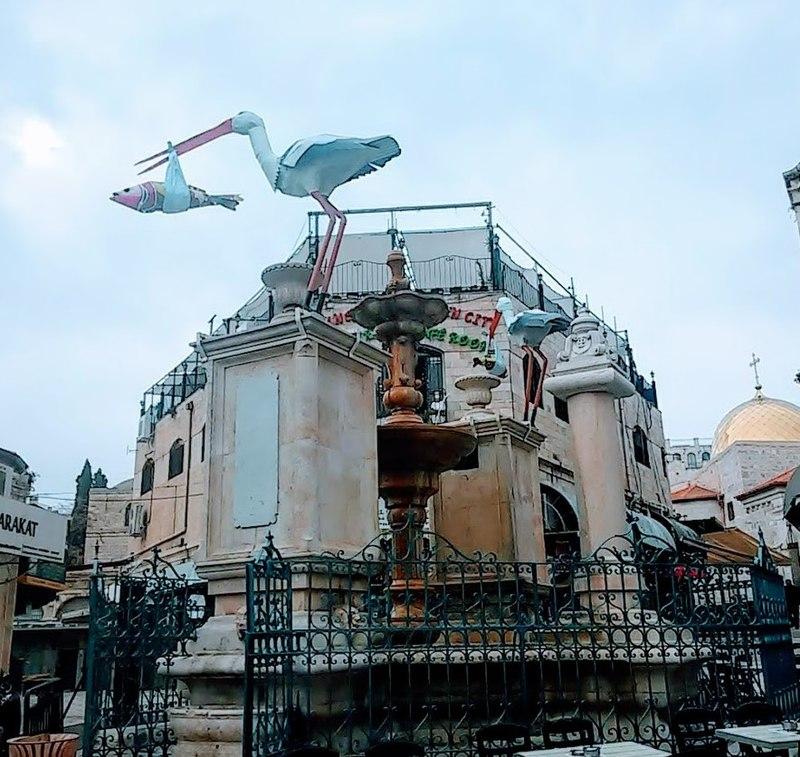 ירושלים - הרובע הנוצרי בעיר העתיקה