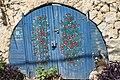PikiWiki Israel 8640 Settlements in Israel.JPG