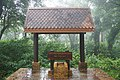 Pin of the highest point in Thailand in Doi Inthanon National Park.jpg