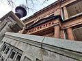 Pinacoteca-André Luiz.jpg
