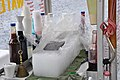 Piraguas, Puerto Rican shave ice.jpg