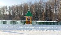 Place for sadaqah near Baishevo astana 1.jpg