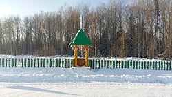 Place for sadaqah near Baishevo astana 1.jpg