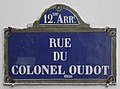 Plaque rue Colonel Oudot Paris 5.jpg