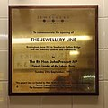Plaque to mark the opening of the Jewellery Line, Snow Hill Station, Birmingham, 1995, Robin Stott, 4203623.jpg