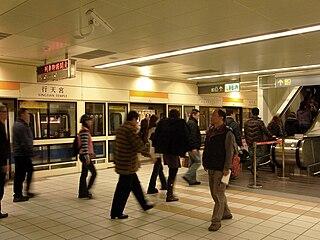 Xingtian Temple metro station Taipei Metro Xinzhuang line station