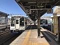 Platform of Sasebo Station (Matsuura Railway).jpg