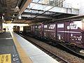 Platform of Tokuyama Station (Sanyo Main Line) 3.jpg