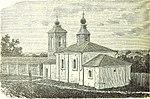 Połacak, Bielčyca, Piatnickaja. Полацак, Бельчыца, Пятніцкая (1893).jpg