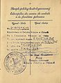 Polish Jew's passport registration inside the ghetto1943.jpg