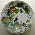 Porcelaine chinoise Guimet 281104.jpg