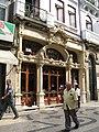 Portogallo 2007 (1516816195).jpg