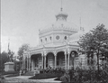 Portugal Pavilion, Paris, 1867 World Exhibition.png