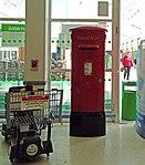 Post box at ASDA, Hunts Cross.jpg