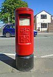Post box on Laurel Road.jpg