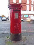 Post box on Lawrence Road.jpg