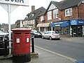 Postbox in West Street - geograph.org.uk - 1101026.jpg