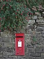 Postbox on Long Lane - geograph.org.uk - 985257.jpg