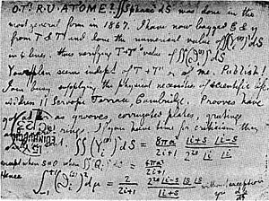 Electromagnetic wave equation - A postcard from Maxwell to Peter Tait.