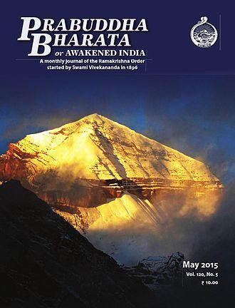 Prabuddha Bharata - Image: Prabuddha Bharatha May 2015