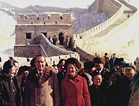President and Mrs. Nixon visit the Great Wall of China.jpg