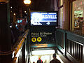 Prince St entrance vc.jpg