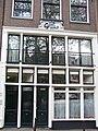 Prinsengracht 224 door.JPG