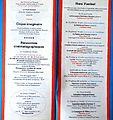 Programme du XXVe Festival d'Avignon.jpg