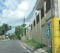 Puerto Rico Highway 633 in Barahona, Morovis.jpg
