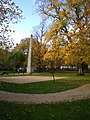 Queen Square and the obelisk - geograph.org.uk - 1564292.jpg