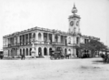 Queensland State Archives 2689 Post and Telegraph Offices East Street Rockhampton c 1890.png