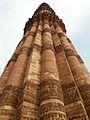Qutb Minar (3363603762).jpg