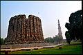 Qutub Minar 041.jpg
