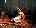 Répine Ivan le Terrible et son fils Ivan principale version 1883 - 1885.jpg