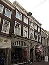 foto van Pand, een geheel vormend met vijf vensters brede monumentale lijstgevel